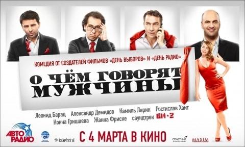 ochemgovorjatmuzhchiny 8