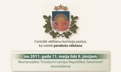 cvk parakstu vaksana2011