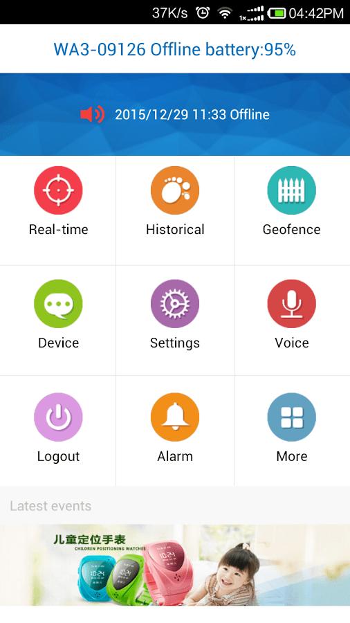 Deest D5 Kid Smartwatch Phone-media-4